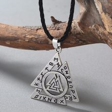 Norse Gods Promotion-Shop for Promotional Norse Gods on Aliexpress com