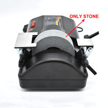 120W 220V Electric Sharpener Stone Knife Grinder Grinding Wheel for 5 inch Water cooled Low Speed Sharpener Two Sharpening Holde(China)
