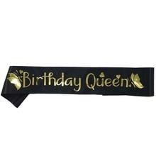 エレガントな誕生日女王サテンサッシ女性女の子女王誕生日誕生日パーティーの装飾アイデア用品