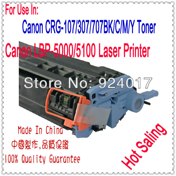Cartridge For <font><b>Canon</b></font> LBP 5000 5100 Printer,Use For <font><b>Canon</b></font> Cartridge CRG-107 CRG-307 CRG-707 CRG307,LBP 5100 Parts For <font><b>Canon</b></font> Copier image