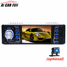 4.1 inch  HD TFT 1 Din Autoradio Bluetooth Car Radio Sound Systems Head Unit With USB SD Aux A2DP ISO Connector