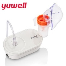 Yuwell 405A Air-compressing Nebulizer Compressor Atomizing Device Low Noise Inhalation Atomizer Respirator Steaming Atomization