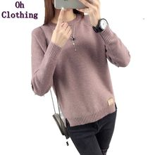 OHCLOTHING 2017 new winter jacket sweater shirt Korean female spring coat Long Sleeved Pullover Sweater