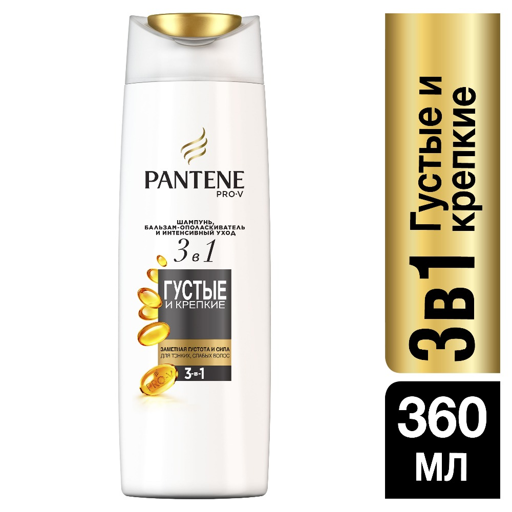 PANTENE Shampoo, balm rinse and intensive care 3 in 1 Thick and strong 360ml