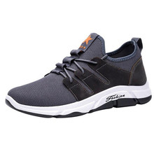 ELGEER New flying woven men sneakers shoes fashion new sports wind casual breathable mesh mens