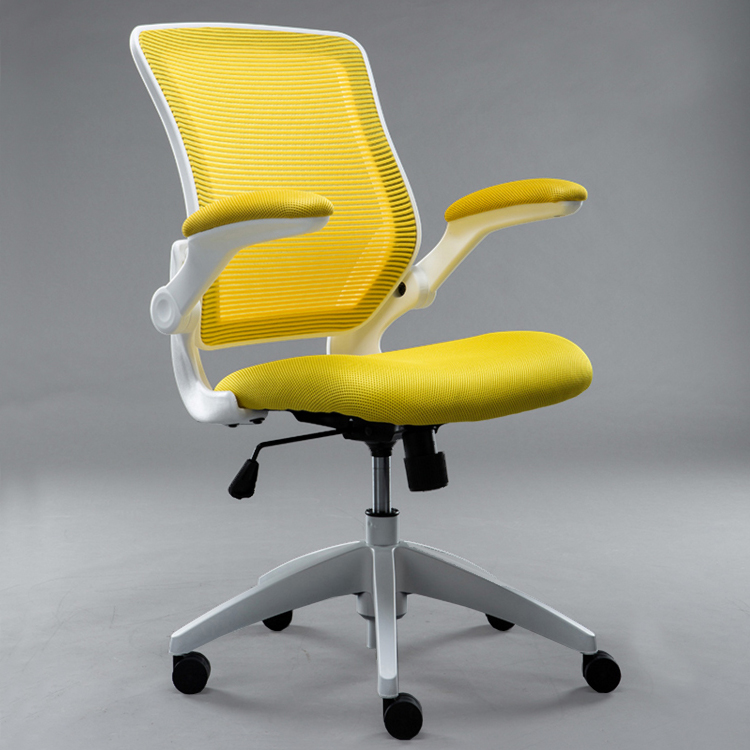 yellow office chair narrow rocking executive ergonomic mesh flip up armrest molded seat mid back swivel height adjustable computer