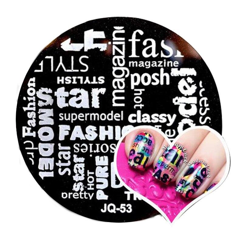 Металлический художественный штамп с изображением для ногтей штампованные пластины шаблон для маникюра трафарет печати модные слова хоро...