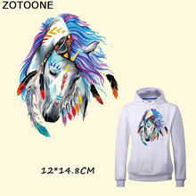 ZOTOONE Hot Fairy tale style beautiful horse Iron On Patches 12*14.8CM DIY T-shirt jacket Grade-A Thermal transfer stickers E