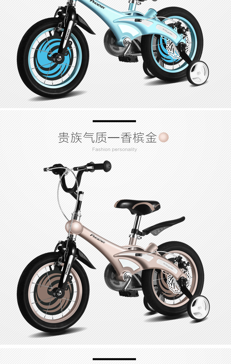 Discount New Brand Magnesium Alloy Frame Child Bike 12/14/16 inch Auxiliary Wheel Dual Disc Brake Bicycle Boy Girl Children buggy 16