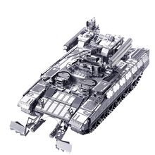 2015 New Piececool BMPT Tank P051-S DIY Toy 3D Laser Cut Models Metal Puzzle For Kids Gifts