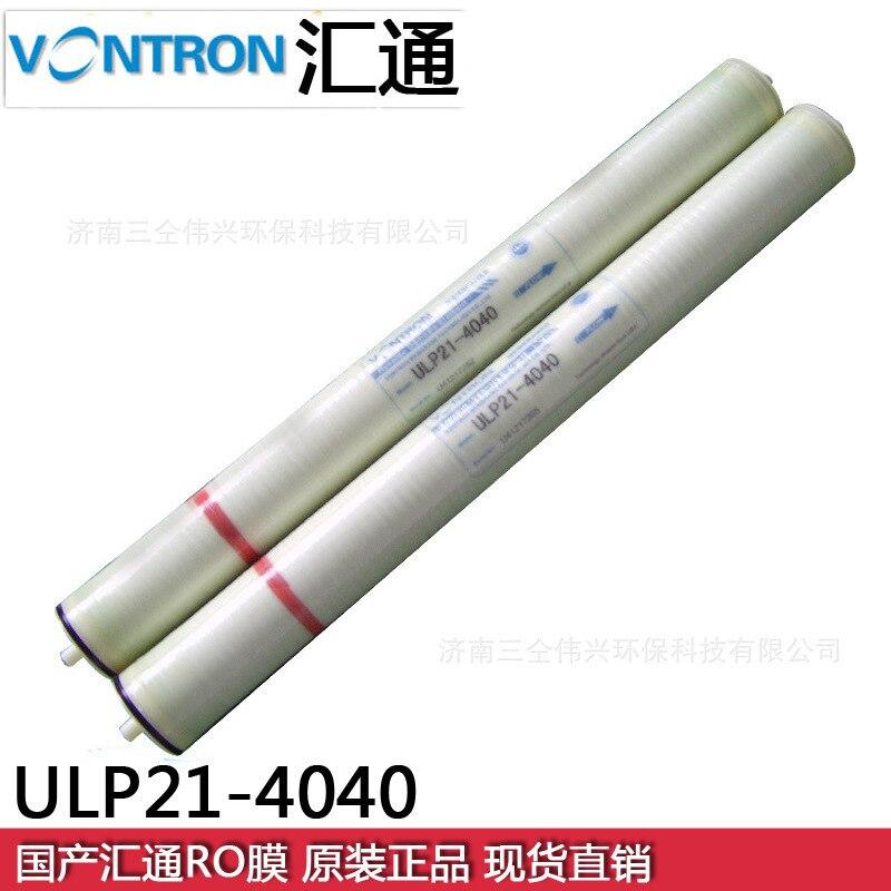 8db2c7b5a شيان المصنعين بيع حقيقي الأصلي huitong الفيلم ، LP21-4040/علاج ro غشاء  التناضح العكسي المياه بالجملة