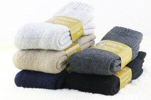 Image 3 - 1 lot=3 pairs=6 pieces Wool socks warm socks plus thick velvet solid color thickening winter wool socks Mens socks 2019 winter