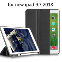 Case For IPad 9 7 2017 PU Leather Front Cover Soft TPU Bumper Edge PC Back