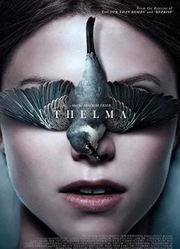 《西尔玛》2017年挪威,法国,丹麦,瑞典剧情,奇幻,惊悚电影在线观看