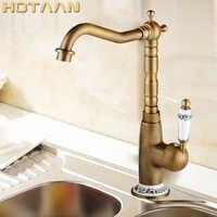 Grifo de cocina envío gratis latón antiguo giratorio lavabo de baño grifo mezclador grúa, torneira YT-6043