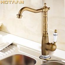 Free shipping Kitchen Faucet Antique Brass Swivel Bathroom Basin Sink Mixer Tap Crane,torneira YT 6043