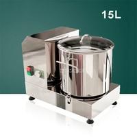 15L Коммерческая электрическая мясорубка из нержавеющей стали машина для овощей имбирь давилка для чеснока шлифовальный станок пищевой про