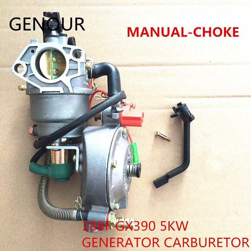 Carburateur gpl pour essence au KIT de CONVERSION NG gpl, kit de conversion de carburateur manuel pour générateur d'essence 13HP 5KW 188F GX390