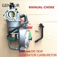 CONVERSION GX390 MANUELLE 13HP