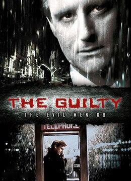 《法网杀机》2000年英国,美国,加拿大犯罪,惊悚电影在线观看