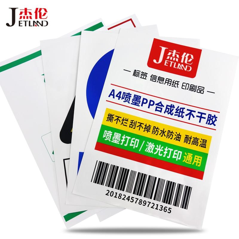 A4 inkjet label Sticker Sheets, waterproof self-adhesive Sticker matt/glossy synthetic paper Clear Label for inkjet Printer sticker