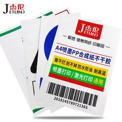 Folhas da etiqueta da etiqueta do inkjet a4, etiqueta autoadesiva impermeável mate/papel sintético lustroso clara para a impressora a jato de tinta