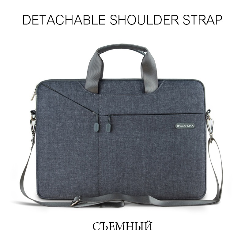 Gearmax Laptop Messenger Bag 11 12 13 14 15 Men's Bag for MacBook Air Pro 13 Nylon Waterproof Notebook Bag for Xiaomi Pro 15.6 gearmax 13 inch laptop messenger bag for macbook 13 15 computer laptop bags for dell 14 free keyboard cover for macbook 13 15