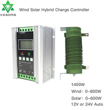 1400W Solar Traker Charge controller MPPT Wind Sun Hybrid  Controller  12/24V Auto Match Battery Regulator  With Free Dump Load