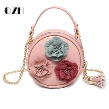 Women Round Clutch Bag Flowers Teenager Girls Purse Shoulder Bags Ladies Tassel Wallet Hand Bags Female Messenger Bag