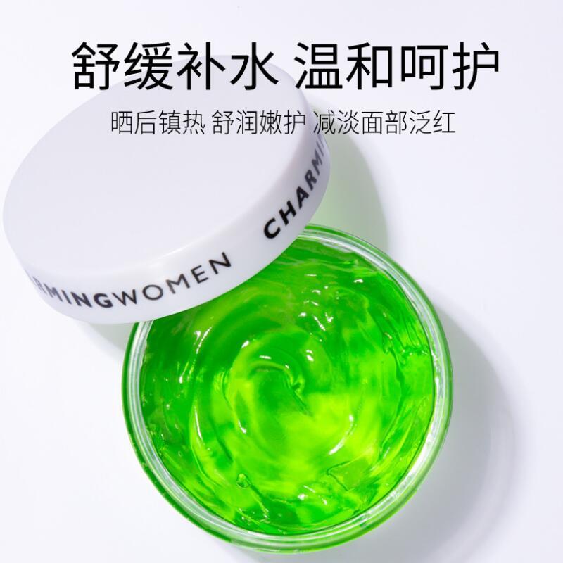 Cucumber Mask Aloe Vera Gel Oil-Control Anti Winkle Whitening Moisturizing Acne Treatment Face Cream