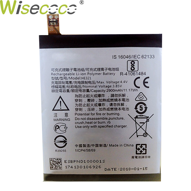 HE321 phone battery for Nokia 5 Dual SIM (TA-1053 DS) 4