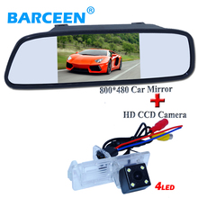 ccd image car parking camera 170 lens angle+5″ wide scree mirror for Renault Fluence/Dacia Duster/Megane 3/for Nissan Terrano