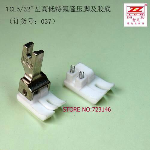 TCL CL5/32 5pcs Telfon foot feet Industrial Sewing Machine for juki Brother pegasus pfaff siruba singer typical durkopp adler