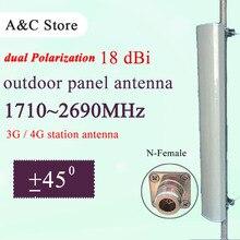 الجيل الثالث 3G 4G هوائي مزدوج محطة الاستقطاب هوائي 18dBi قطاع صفيف هوائي ل TD LTE AP قطاع N أنثى FDD LTE