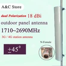 3G 4G antenne dual polarisation station antenne 18dBi sectored array antenne für TD LTE FDD LTE AP sektor N weibliche