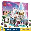 669pcs New SY325 Cinderella Romantic Castle Princess Friend Building Blocks Minifigure Bricks Girl Set Toys Compatible