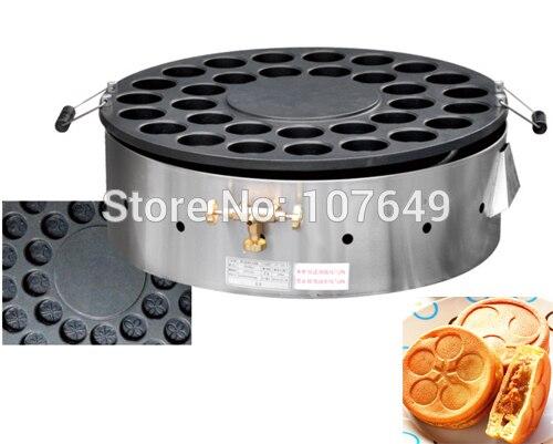Hot Sale Commercial Use Non-stick LPG Gas 32pcs Rotary Dorayaki Pancake Maker Machine Baker commercial use gas triangle wheat cake baker
