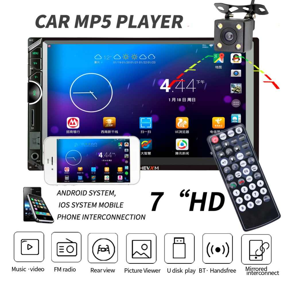 "2Din araba radyo 7 ""HD dokunmatik mirrorlink Android çalar subwoofer MP5 Autoradio Bluetooth dikiz kamera teyp"