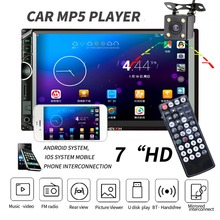 2Din Car Radio 7HD Touch mirrorlink Android Player subwoofer MP5 Player Autoradio Bluetooth Rear View Camera tape recorder цена