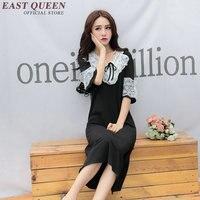 One piece sleep dress with lace sleepwear female home dress v neck women nightwear long loose nightdress AA2247 YQ