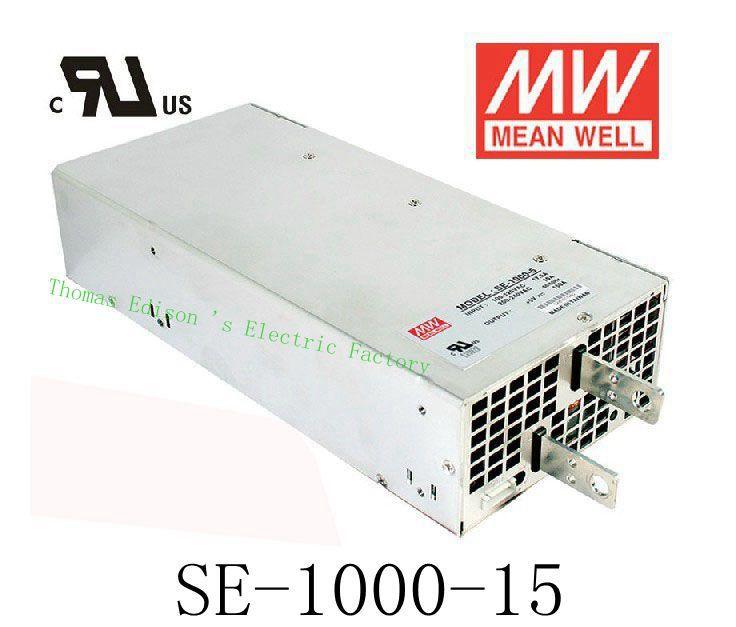 Original MEAN WELL power suply SE-1000-15 1000W 15V 66.7A unit ac to dc power supply  MEANWELL original power suply unit ac to dc power supply nes 350 12 350w 12v 29a meanwell