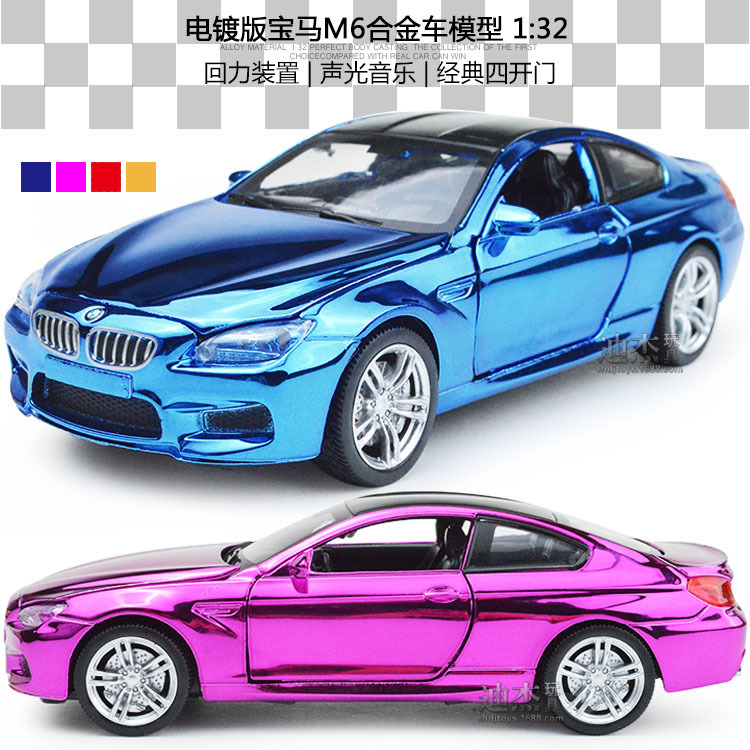 free shipping luxurious golden alloy car model for kids toys wholesale plating roadster toy car hot