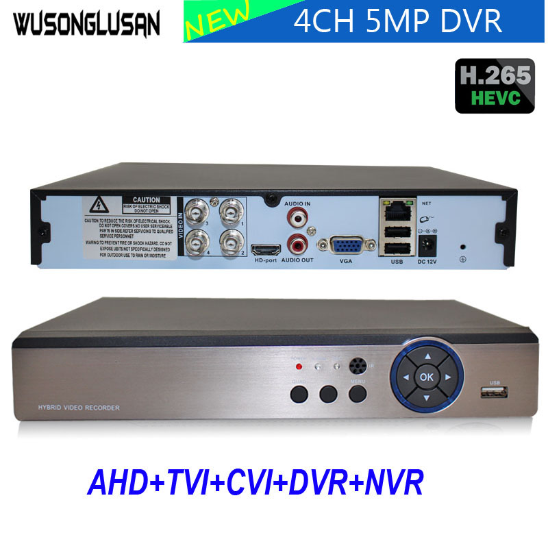 4CH AHD Video Recorder H 264 5MP 4MP 1080P Hi3521A 4 Channel 5 in 1 Hybrid