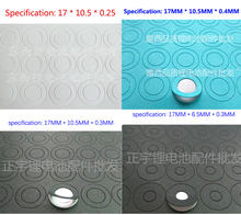 حلقة عزل حشية العزل الأنود لبطارية ليثيوم أيون بنسبة 18650 سلسلة لحشية عازل نقطة جوفاء الأنود لبطارية ليثيوم أيون بنسبة 18650