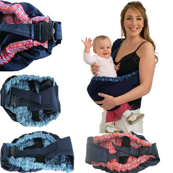 PUDCOCO  Adjustable Baby Carrier Newborn Infant Sling Wrap Rider Fashion Soft Backpack Ring Nursing Pouch