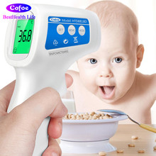 Cofoe LCD цифров лазер инфрачервен термометър за тяло и температура на обекта безконтактно ухо / глава преносим за бебето
