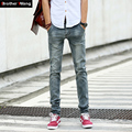 2017 new trend of men's jeans gray Fashion solid color Slim stretch pants feet Casual pants men wild youthful clothing