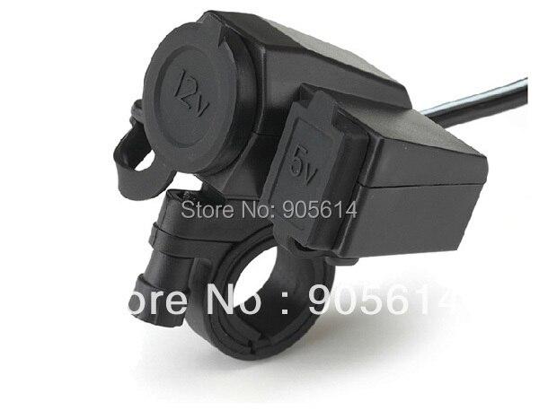 New Motorcycle 12V USB Cigarette Lighter Power Port Integration Outlet Socket
