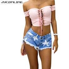 JYConline Stars Print Shorts Women Jeans Summer 2017 Tassels Ripped Denim Shorts Feminino Low Waist Short Jeans Women's Shorts
