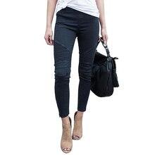 Женские длинные джинсы плиссированные тонкие ягодицы Высокие эластичные узкие ножки Джинсы на молнии